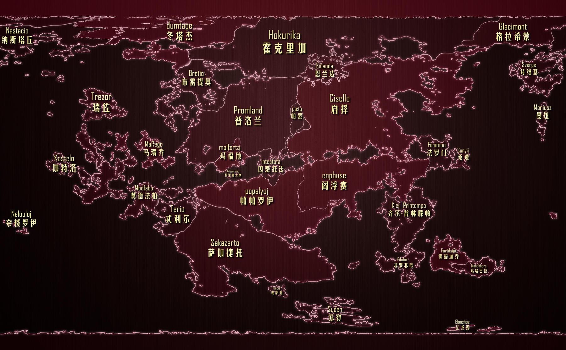 提柯诺嘉国家文明地图