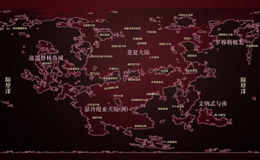 提柯诺嘉地理地图